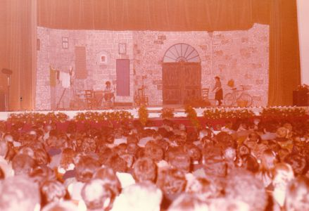 Teatro Augusteo 1980