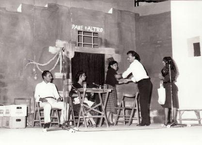 Teatro Augusteo 1981